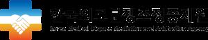한국의로분쟁-로고
