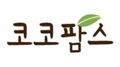 logo_cocofarms