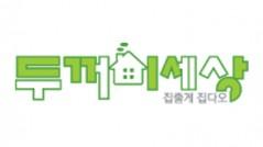 logo_dukkubisesang