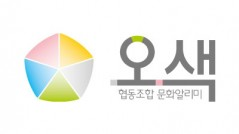 logo_iosaek