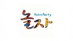 logo_playnolza