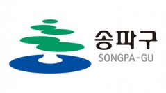 logo_songpa