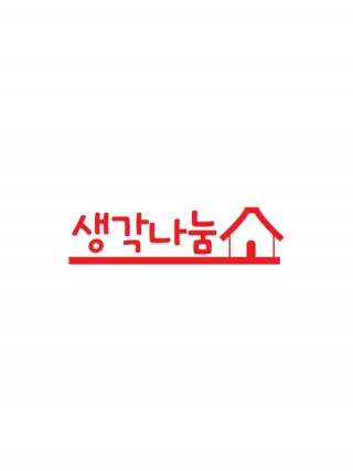 사본 -생각나눔소-로고