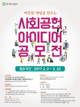크기변환_포스터